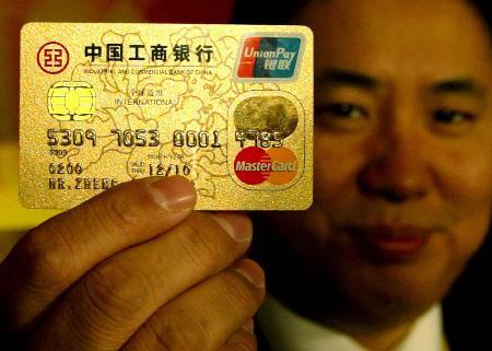 各银行信用卡的优点和缺点