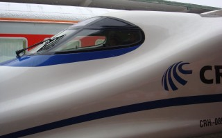 贵州七个铁路项目建设动员大会在毕节隆重举行