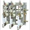 FZN16A-12RD负荷开关熔断器组合电器