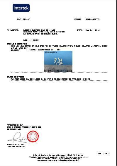 产品认证-RoHS