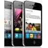 只選對!供應全新2011年品牌手機(誠招代理)