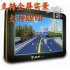 贵州贵阳专业供应其利E路航GPS导航LH900N