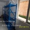 仓储货架,广州仓储货架,广东仓储货架,仓储货架厂,仓库货架