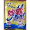 贵州省洗衣粉总代理妙霸洗衣粉