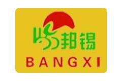 贵州黔之龙食品有限公司香辣脆、雪菜,凤爪系列。