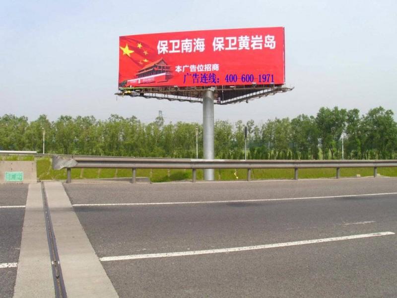贵遵高速最新广告牌