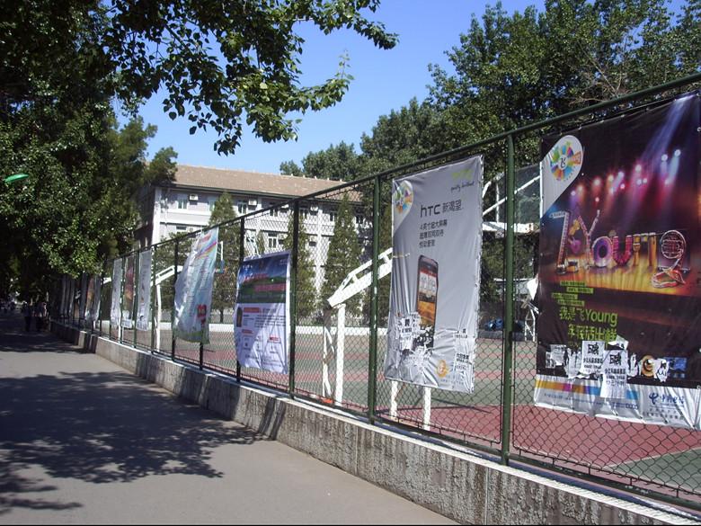 贵州高校运动场广告位示意图