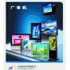 贵州影院KTV银行系统液晶广告机排队叫号机插询机