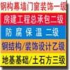 貴州幕墻公司騰魯一級資質企業