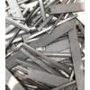 贵州废旧不锈钢