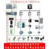 低压电气/控制系统/变配电/服务
