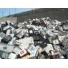 贵阳废电瓶回收