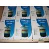 美鑫龙LED养殖场灭蚊灯、|LED灭蚊器|LED灭蚊灯|