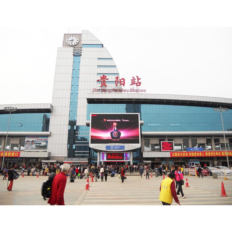 贵阳市火车站LED广告