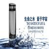 生命動力量子水生成器