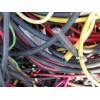 电缆回收2