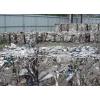 開陽廢鋁回收