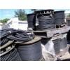遵義廢電線電纜回收