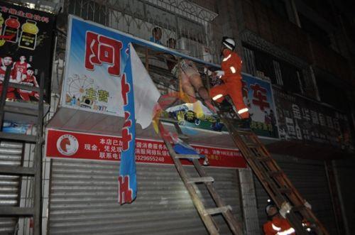 天柱县女子跳楼被卡广告牌捡回一条命