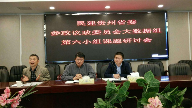 左起:骆燕、杨家权、肖宏