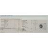 江蘇天舒測出風循環加熱型空氣源熱泵熱水機