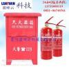 贵阳消防器材厂家消防栓