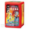 贵州科沃尔消防专业提供贵阳地区防毒面具等消防器材零售及批发