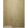 银燕地板-希腊风韵系列